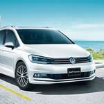 VWのミニバン「トゥーラン」、新型を日本発売|Volkswagen