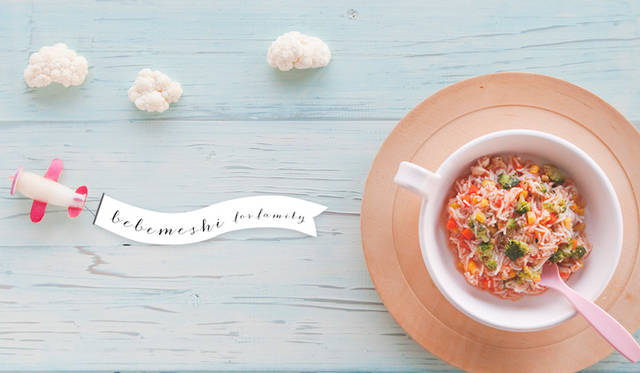 EAT|家族みんなが笑顔になる離乳食ブランド「bebemeshi」デビュー