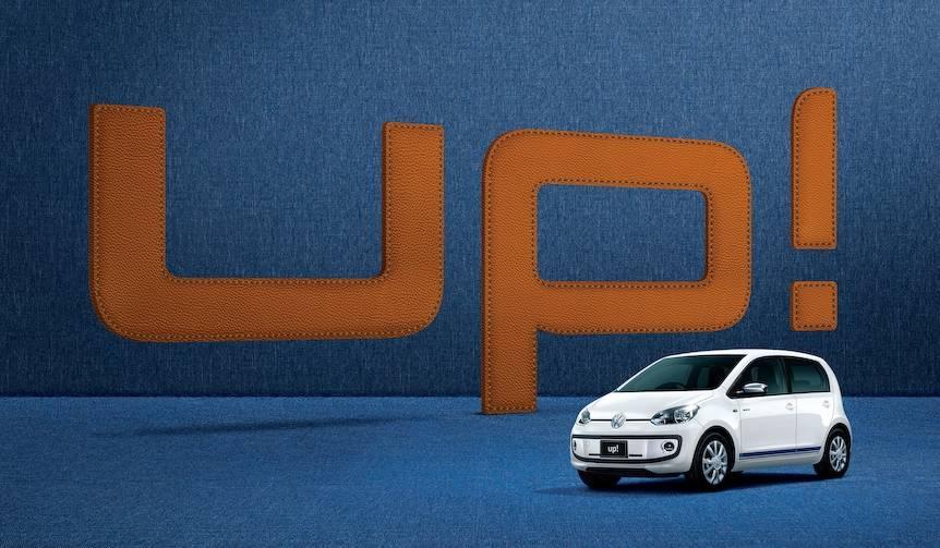 ジーンズのシートがアクセントの特別なup!|Volkswagen