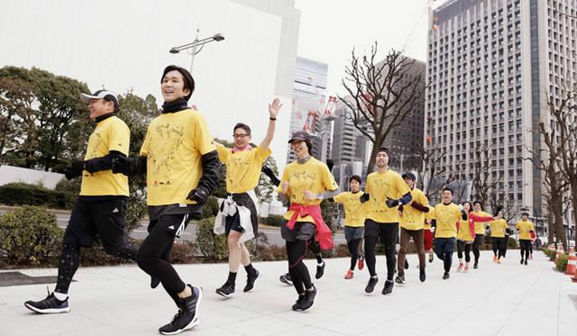 EVENT|3月27日(日)、DJ 松浦俊夫氏が主催するチャリティ・ランイベントを開催