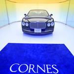 世界最高峰のドライバーズカーの買い方とは|BENTLEY