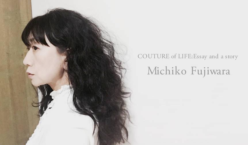 連載・藤原美智子 2016年3月|髪のいろいろな悩みを解決