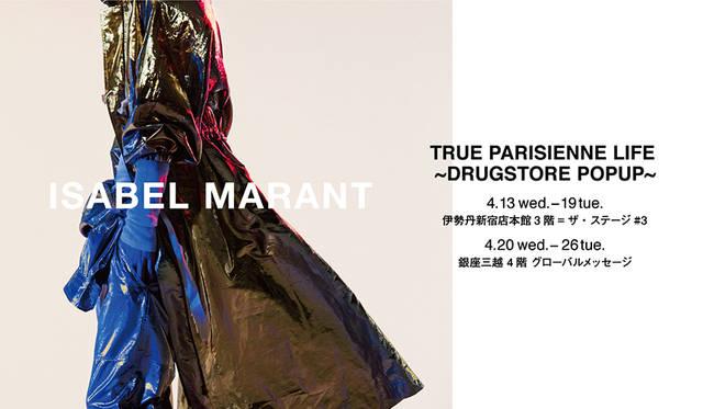 イザベル マラン ポップアップイベントを新宿、銀座で開催|ISABEL MARANT