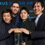 LEXUS DESIGN AWARD 2016のグランプリ受賞作品を発表|LEXUS