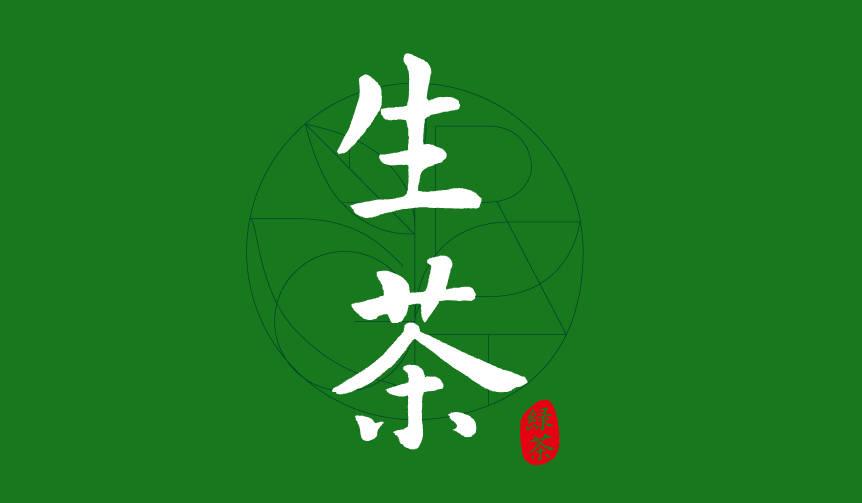 「キリン 生茶」が新しい緑茶カルチャーを創り出す|EAT