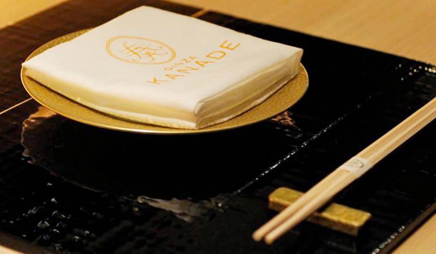 和食とシャンパーニュが愉しめる「銀座 奏」がオープン GINZA KANADE