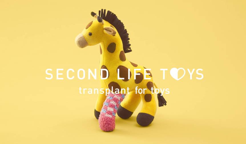 壊れたおもちゃに新たな命を吹き込む移植手術|Second Life Toys