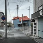 時が止まった「福島」を記録した写真展が開催|ART