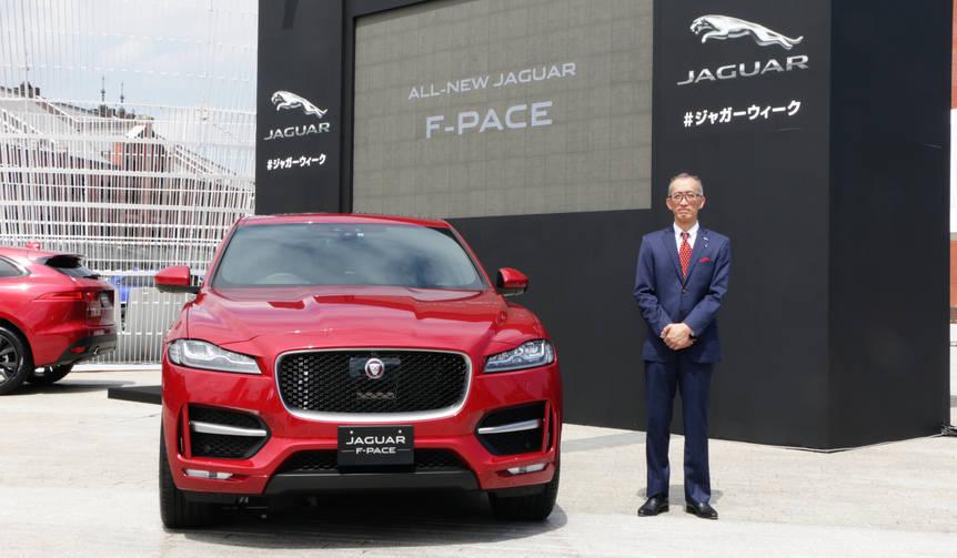 ジャガー初のSUV「F-PACE」が日本デビュー|Jaguar