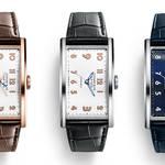 時計作りの常識を変える大胆なデザイン「ティファニー イースト ウエスト」 |TIFFANY & CO.