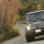 メルセデス・ベンツ G550に試乗|Mercedes-Benz