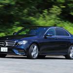 日本に上陸した新型メルセデス・ベンツEクラスに試乗 Mercedes-Benz