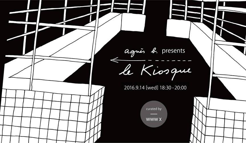 WWW Xがキュレーション「アニエスベー キオスク」第7弾開催 agnès b.