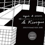 WWW Xがキュレーション「アニエスベー キオスク」第7弾開催|agnès b.