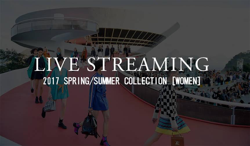 2017年春夏ウィメンズコレクション ライブ・ストリーミング LIVE STREAMING