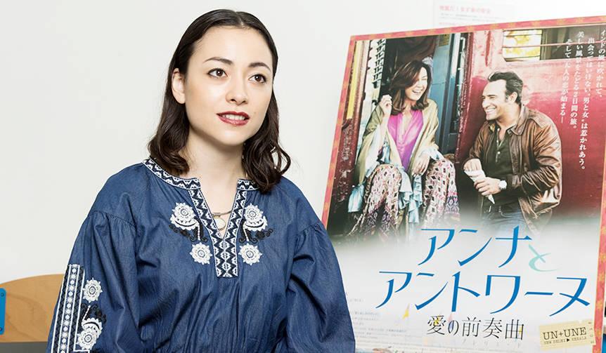 『アンナとアントワーヌ 愛の前奏曲(プレリュード)』美波さんインタビュー|INTERVIEW