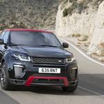 イヴォークの世界600台限定モデル、日本にも導入|Range Rover ギャラリー