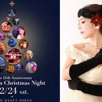 akiko、15周年のクリスマスに贈る極上のディナーショー|MUSIC