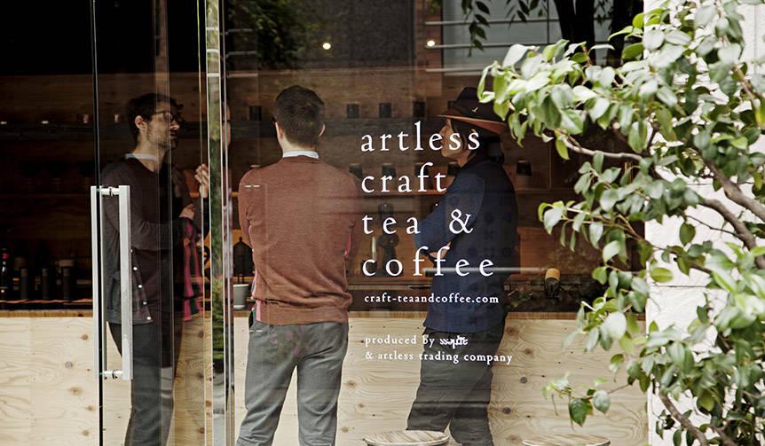 ハンドドリップにこだわる「artless craft tea & coffee」|EAT