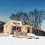 コロナの冬キャンペーン「CORONA WINTER ESCAPE」|CORONA