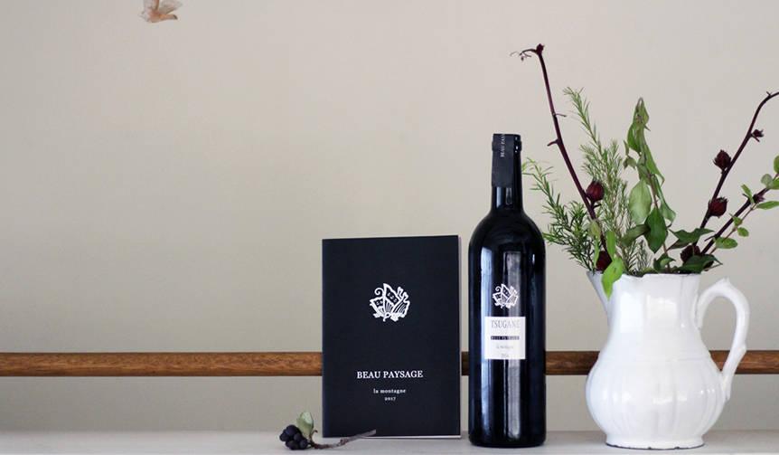 ワインの味をイメージしたコンピレーションCDブック「ボーペイサージュ・ラ・モンターニュ 2017」|MUSIC