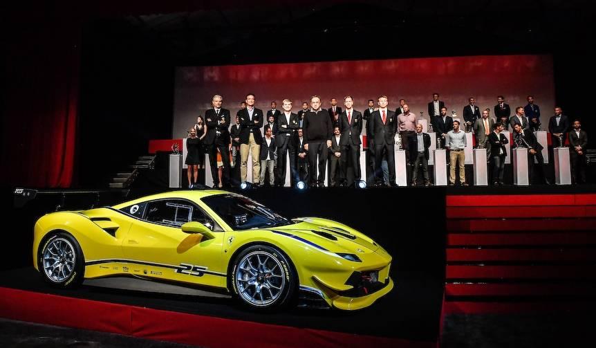 ワンメイクシリーズ用の最新モデル「488チャレンジ」を公開 Ferrari