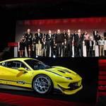 ワンメイクシリーズ用の最新モデル「488チャレンジ」を公開|Ferrari