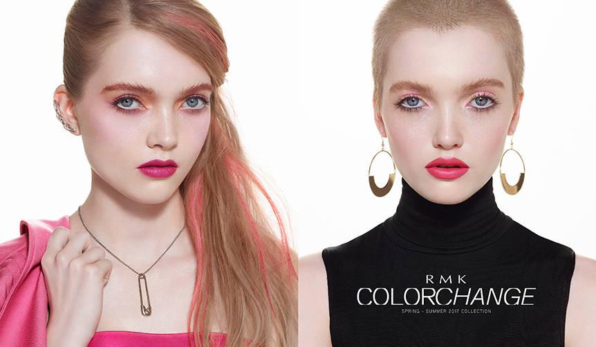 【1/6発売】ピンクとベージュが紡ぎ出す、2017年春夏「COLOR CHANGE」コレクション|RMK