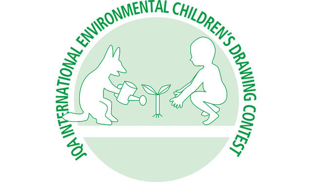 「第18回 JQA地球環境世界児童画コンテスト」作品募集開始|ART