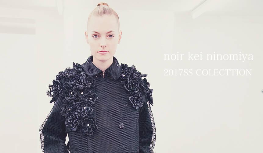 萩原輝美 連載 vol.161|時代を超えた服作りに挑むデザイナー