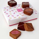 日本限定で味わえる「ショコラ コレクション」が登場|FAUCHON