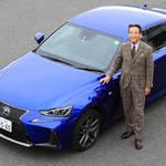 Lexus International President 福市得雄氏にインタビュー|Lexus