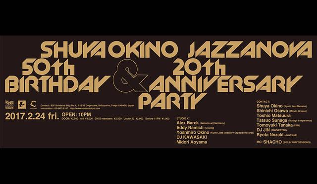 沖野修也氏の50歳誕生日&JAZZANOVA 20周年記念パーティー|MUSIC