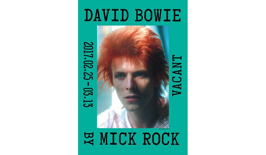 約50点を集めた写真展「DAVID BOWIE by MICK ROCK」開催 ART