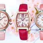 桜をイメージしたコレクション「SAKURA Blooming 2017」|SEIKO