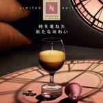 ブランド初の熟成エイジド・コーヒー|NESPRESSO
