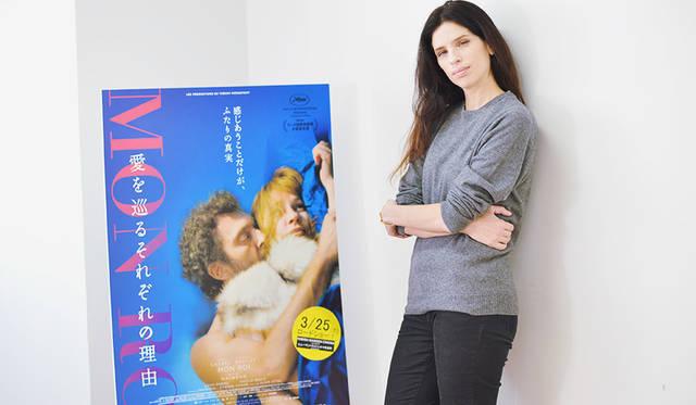 マイウェン監督が語る『モン・ロワ 愛を巡るそれぞれの理由』|INTERVIEW