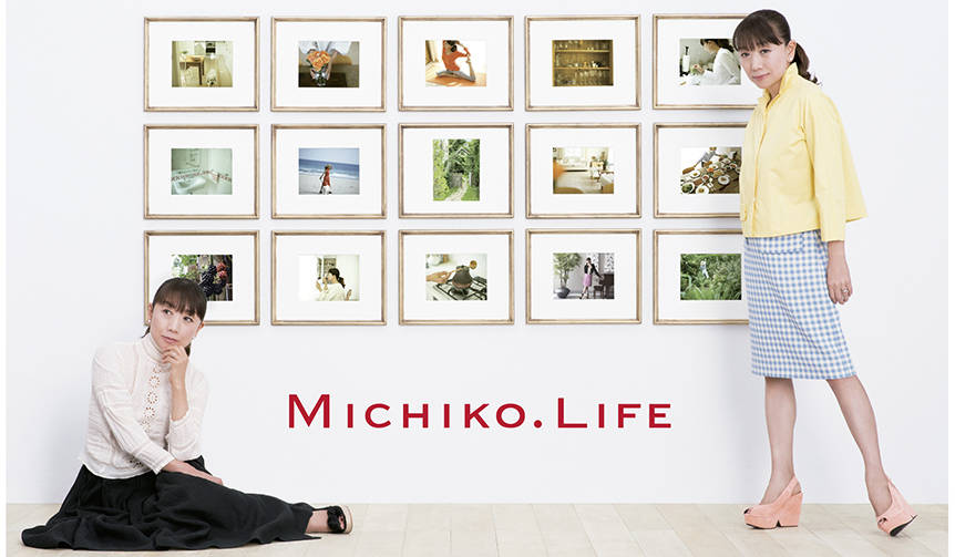 藤原美智子が手掛けるライフスタイルブランド「MICHIKO.LIFE」|BEAUTY