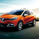 ルノー キャプチャーに2種類の特別仕様車を設定|Renault