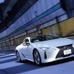 レクサスのフラッグシップクーペ 「LC」に横浜で試乗|LEXUS
