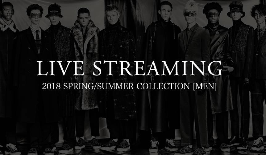 2018年春夏メンズコレクション ライブ・ストリーミング|LIVE STREAMING