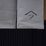 西陣織の老舗「HOSOO」の世界観が堪能できる宿泊施設『HOSOO RESIDENCE』|TRAVEL