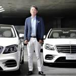 メルセデス・ベンツ Sクラスがフェイスリフト Mercedes-Benz