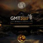 ウイスキーがもたらすライフスタイルを提案「MHD グランド モルト テイスティング 2017」|EAT