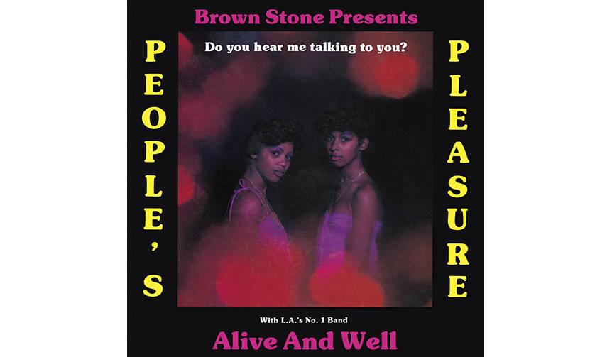 グルーヴシーンに輝く『PEOPLE'S PLEASURE/Do You Hear Me Talking To You?』|MUSIC