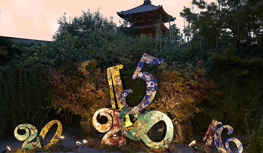 秋の京都で1日限りのエキシビション「WPHH JAPON 2017 in KYOTO」|FRANCK MULLER