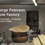 「George Peterson Circle Factory」展がふたたび|CURATOR'S CUBE