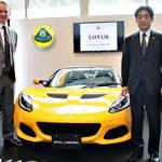 ロータス2018年モデル発表 Lotus