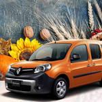ハロウィンカラーのカングー限定車|Renault