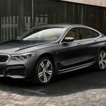 6シリーズ グランツーリスモの発売を記念した限定車|BMW